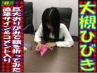 大槻ひびきさんの自作直筆サイン&コメント入り巨大折り鶴と直筆サイン付きチェキのセット