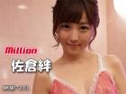 佐倉絆さんが作品で着用したピンクのベビードール&パンティ