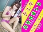 白百合ましろ☆オークション撮影中に着用したブラパンセット&サイン入りチェキ