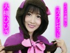 ◆大槻ひびき◆イベントで着用したコスプレ衣装一式3点セット+ブラパンの5点セット