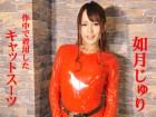 ◆如月じゅり◆赤キャットスーツ