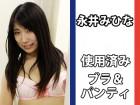 永井みひな☆使用済☆ブラ&パンティ☆ピンク地×白シフォン×濃ピンクリボン