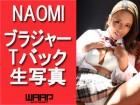 NAOMI VR作品着用済み ブラジャー & Tバック(パステルブルー×アイボリー)