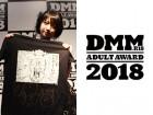 戸田真琴 サイン入りDMM.R18アダルトアワード2018限定Tシャツ(黒)