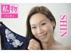 SHIN 【オナ済み・私物】 紺地に花柄刺繍☆パンティ