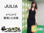 JULIA イベントで着用したドレス 黒