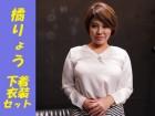 ☆橘りょう☆白トップス+ボーダースカート+肌色ブラパン 計4点セット