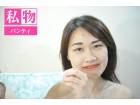 南夏葉 【オナ済み・私物】 花柄地Tバック☆パンティ
