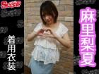麻里梨夏さんが作品中で着用したピンク×ハート柄の下着上下セット・トップス・スカート