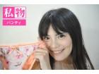 佐川はるみ 【オナ済み・私物】 花柄プリントに柄物レース☆パンティ