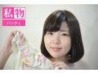 天月叶菜 【ヨゴレ注意・私物】 薄い黄色地に柄物プリント☆パンティ