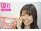 宮沢ちはる 【オナ済み・私物】 花柄プリント地ひも☆パンティ