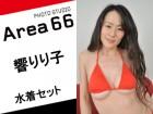 響りり子 Area66 着用済み 水着上下セット(赤)