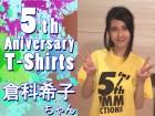 倉科希子【DMMアダルトオークション】5周年記念オリジナルTシャツ その2