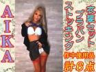★AIKA★黒カーディガン+青タンクトップ+黒スカート+白ブラパン+赤網ガータータイツ 計6点セット