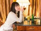 大島美緒 S-Cute撮影で着用!ブラジャー&パンツ・私服風衣装セット!チェキ付!