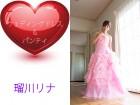 瑠川リナ グラビア撮影で使用したドレスと花柄のパンティ