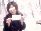 くろちゃん私物のコート&使用済みサイン入りマスク