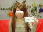 色白純情くぅ~ちゃん私物の襟付きガーリーカットソー&サイン入りマスク