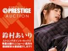 鈴村あいりちゃん[ストロングポイント・セックス]劇中使用[チェックワンピース]