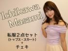 市川まさみちゃん私服2点セット(トップス・スカート)+チェキ!