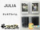 JULIA サイン入りチェキアルバム 9枚セット