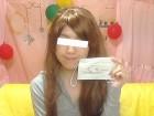 色白純情くぅ~ちゃん私物のパーカー&マスク