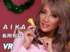 AIKAさんが撮影現場で着用したショッキングピンクの下着&撮影衣装 チェキ付き!