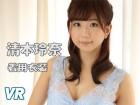 清本玲奈さんが撮影現場で着用したオレンジレッドの下着&撮影衣装 チェキ付き!