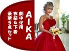 ★AIKA★赤ウェディングドレス+黒ブラパン+黒ガーターベルト+赤ガータータイツ 豪華計5点セット