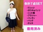 藍里ゆな 【私物】Tシャツ・ガウチョパンツ・ニット帽・バッグ・ブラ・パンティー・チェキ