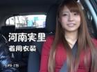 河南実里さんが撮影現場で着用したローズピンクの下着&撮影衣装 チェキ付き!