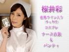 桜井彩 直筆サイン入り コスプレ ナース衣装&パンティ