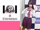 北川ゆず制服風コスプレ衣装(Yシャツ&スカート&ネクタイ)&サイン入りチェキ