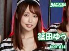 篠田ゆうさんが撮影現場で着用したショッキングピンクの下着&囚人服衣装セット