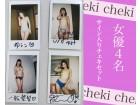 安野由美 他人気女優3名サイン入りチェキアルバム