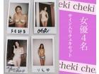佐々木あき 他人気女優3名サイン入りチェキセット