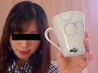 サイン付き「未央」のマグカップ!