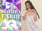 めぐり【DMMアダルトオークション】6周年記念オリジナルTシャツ その1