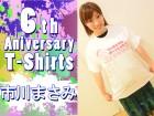 市川まさみ【DMMアダルトオークション】6周年記念オリジナルTシャツ その2