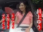 ◆川上ゆう◆トップス+スカート+ブラパン 計4点セット