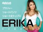 ★デジタルアーク★ERIKAちゃんが作中着用したショート丈トップス・ショーパン・ブラジャー