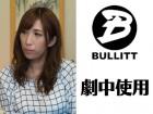 彩奈リナ V撮使用 ブラ&Tバック・スモック・スカート