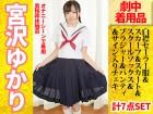 【汚れ注意】宮沢ゆかりさん劇中着用衣装一式&下着上下セット