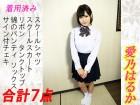 愛乃はるかちゃんが着用した制服セット&チェキ 合計7点SET