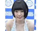 新人グラビアアイドル石森みずほちゃんがDVD発売イベントで着用した水着上下セット
