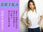 ERIKAちゃん 制服セットとサイン入りチェキ 合計4点