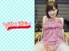 愛乃はるか薄サーモンピンク花柄レースパンティ&赤×カラフル花柄キャミワンピ&生写真2枚&DVD