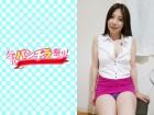 一条綺美香紫×柄レースパンティ&白トップス&赤紫スカート&生写真2枚&DVD