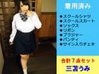 三苫うみちゃんが着用した制服セット&下着上下セット&チェキ